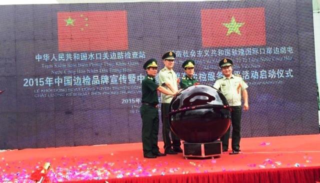 Khởi động tuyên truyền nâng cao chất lượng kiểm soát biên phòng Việt - Trung