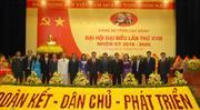 Danh sách Ban Thường vụ, Ban Chấp hành Đảng bộ, Ủy ban Kiểm tra Tỉnh ủy Cao Bằng khóa XVIII, nhiệm kỳ 2015 - 2020