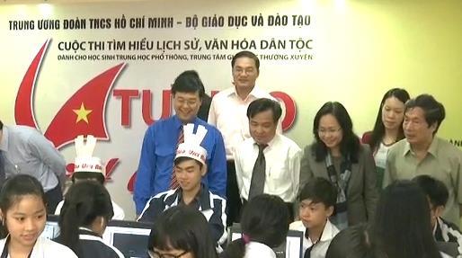 """Gần 311.000 học sinh tham gia Cuộc thi """"Tự hào Việt Nam"""""""