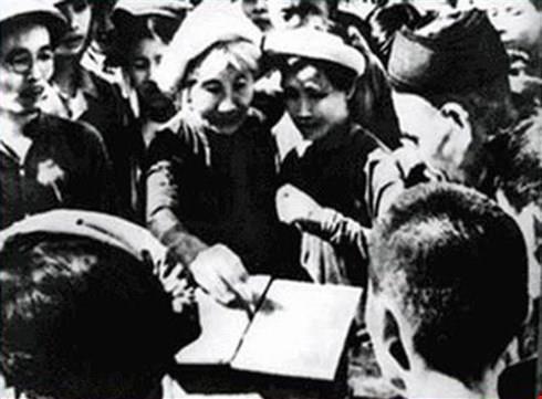 Bản sắc lệnh về cuộc tổng tuyển cử để bầu Quốc dân đại hội