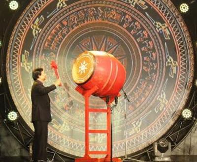 Khai mạc Liên hoan truyền hình toàn quốc lần thứ 35 tại Quảng Bình