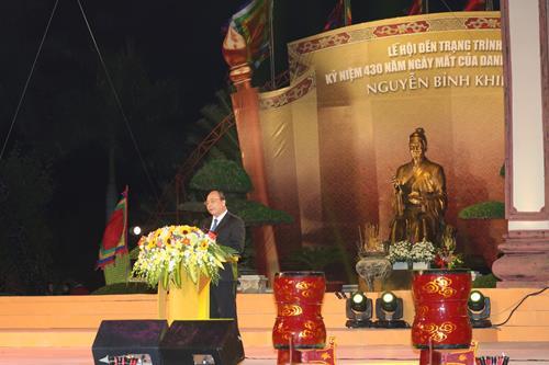 Đền thờ Nguyễn Bỉnh Khiêm nhận Bằng di tích quốc gia đặc biệt