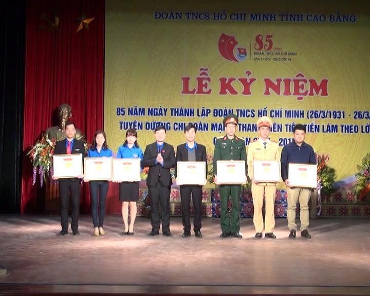 Tỉnh đoàn Cao Bằng: Kỷ niệm 85 năm ngày thành lập Đoàn Thanh niên Cộng sản Hồ Chí Minh