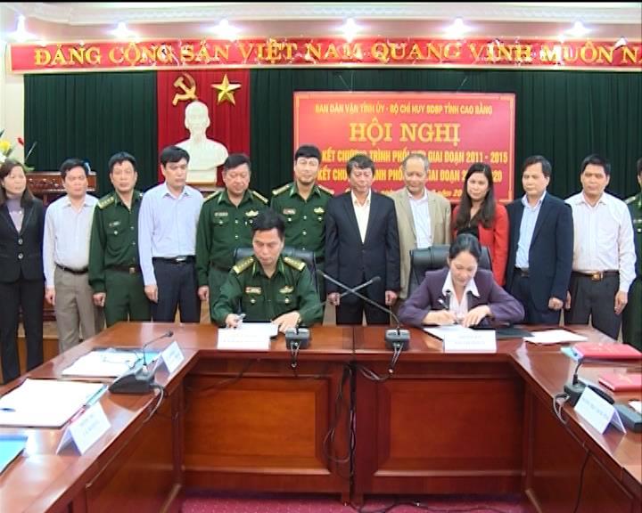 Ban Dân vận Tỉnh ủy: Tổng kết Chương trình phối hợp với Bộ đội Biên phòng Cao Bằng.