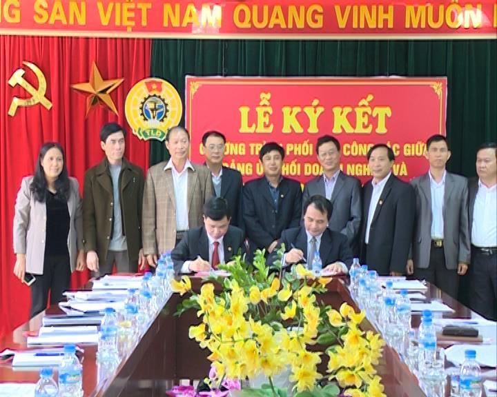 Liên đoàn Lao động tỉnh - Đảng ủy Khối Doanh nghiệp tỉnh: Ký kết chương trình phối hợp
