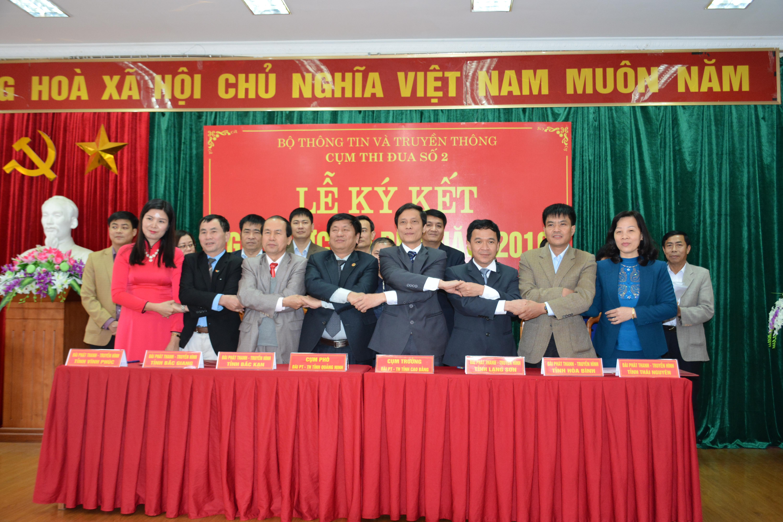 Ký kết giao ước thi đua Đài PT-TH các tỉnh trung du, miền núi phía Bắc