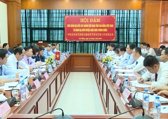 Hội đàm giữa tỉnh Cao Bằng (Việt Nam) với huyện Long Châu, Quảng Tây (Trung Quốc)