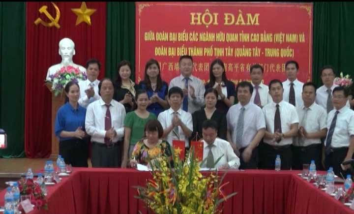 Cao Bằng - Tịnh Tây (Trung Quốc): Hội đàm về hợp tác đào tạo nghề và giao lưu nghệ thuật