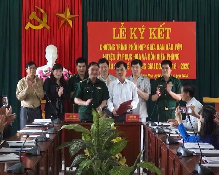 Ban Dân vận huyện Phục Hòa - Đồn BPCK Quốc tế Tà Lùng: Ký kết chương trình phối hợp giai đoạn 2016 - 2020