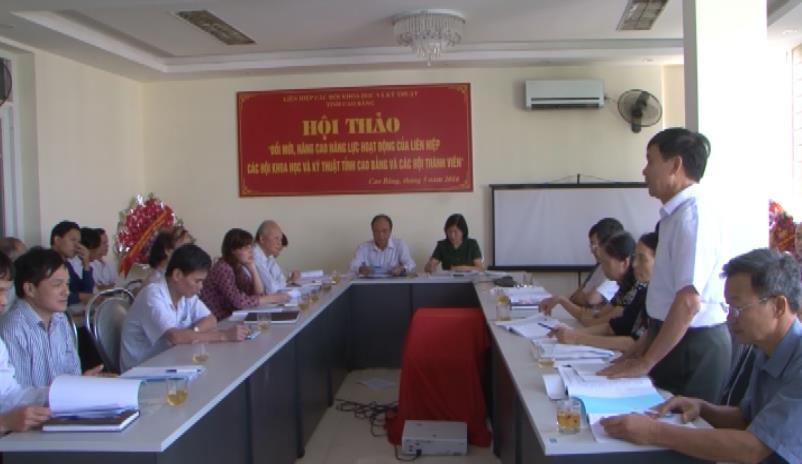 Hội thảo nâng cao năng lực hoạt động của Liên hiệp các hội KH&KT và các hội thành viên