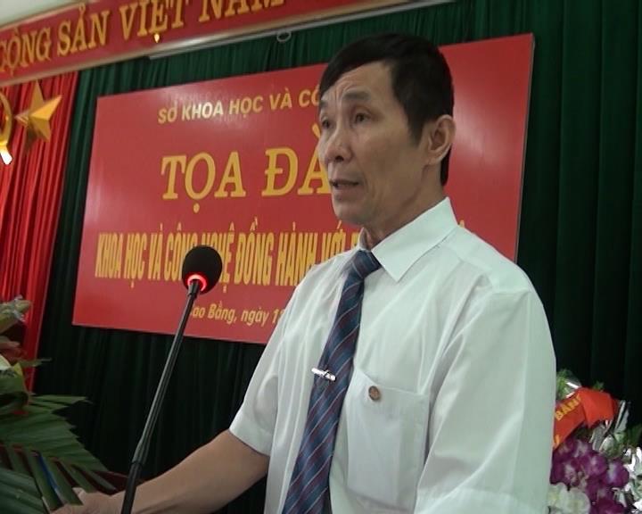 Tọa đàm chào mừng Ngày Khoa học và công nghệ Việt Nam