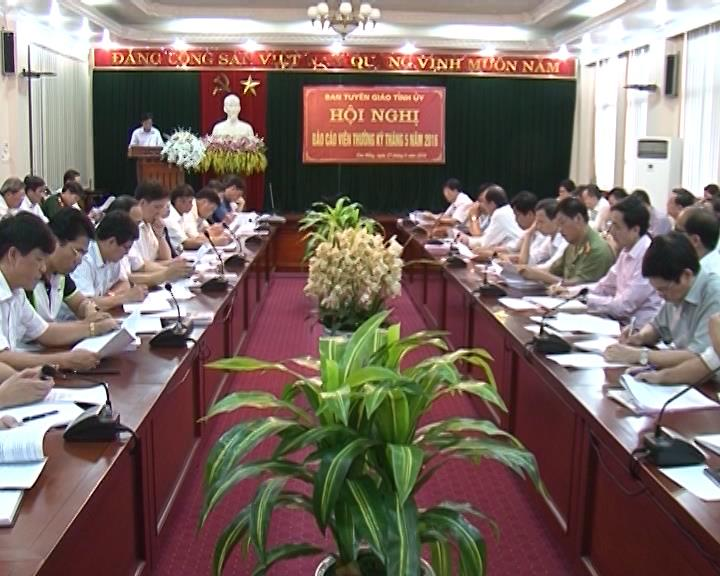 Hội nghị báo cáo viên thường kỳ tháng 5 năm 2016