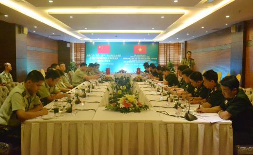 Bộ Chỉ huy Bộ đội biên phòng 4 tỉnh Quảng Ninh, Lạng Sơn, Cao Bằng, Hà Giang tổ chức Hội đàm lần thứ 4 với Tổng đội Công an Biên phòng Khu tự trị dân tộc Choang