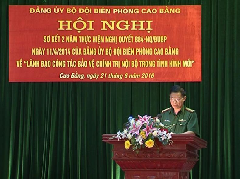 BĐBP tỉnh: Sơ kết 05 năm thực hiện Nghị quyết 98 và 02 năm thực hiện Nghị quyết 884 của Đảng ủy BĐBP