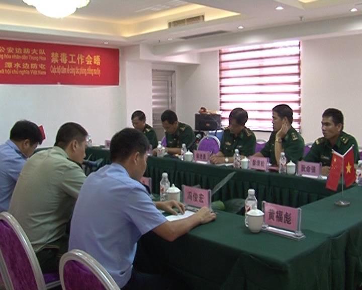 Hội đàm công tác phòng chống ma túy Viêt Nam - Trung Quốc
