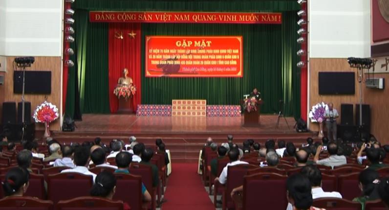 Gặp mặt kỷ niệm 70 ngày thành lập Binh chủng Pháo binh QĐND Việt Nam