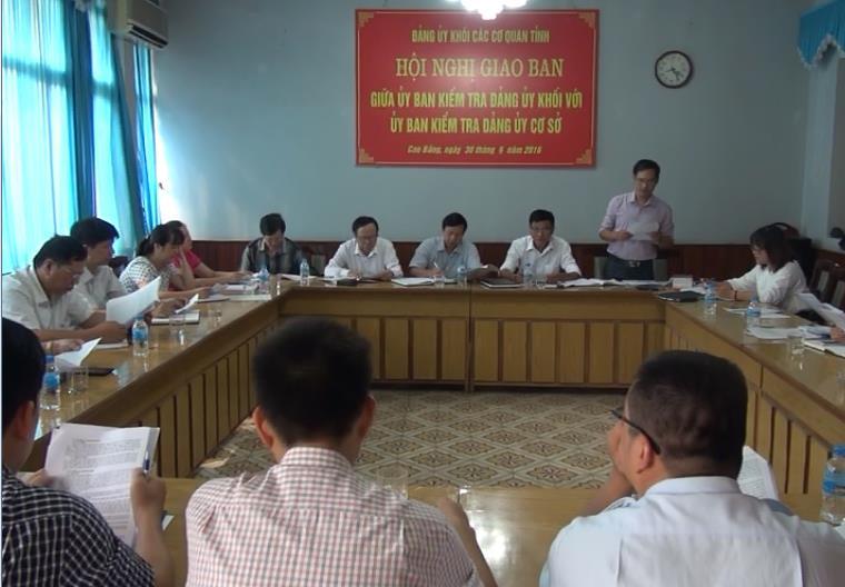 Giao ban giữa UBKT Đảng uỷ Khối Các cơ quan tỉnh với UBKT Đảng uỷ cơ sở