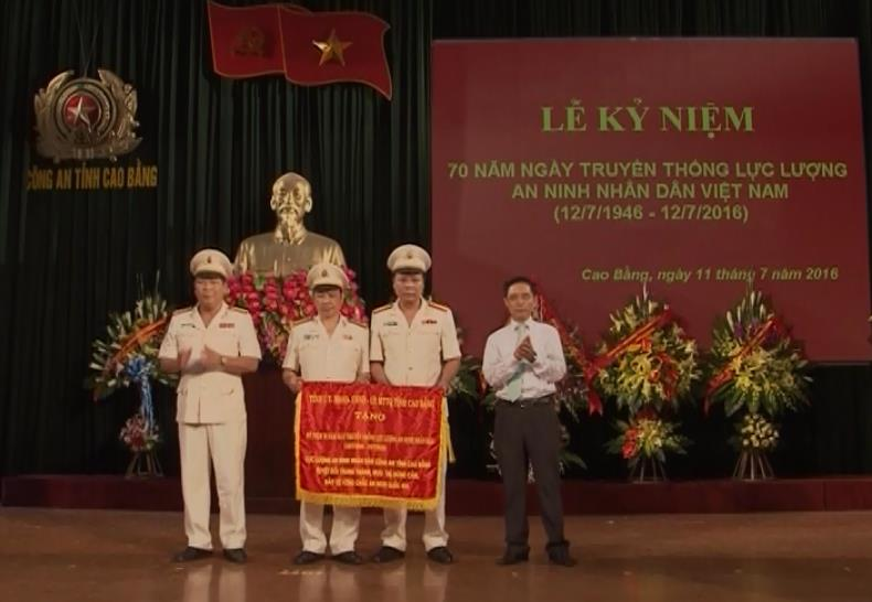 Công an tỉnh: Kỷ niệm 70 năm ngày truyền thống lực lượng An ninh nhân dân Việt Nam