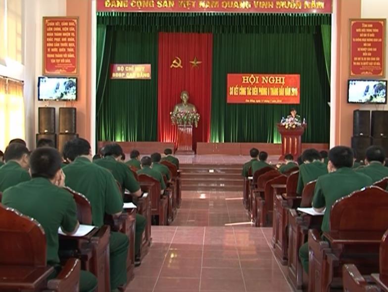 Bộ Chỉ huy BĐBP tỉnh: Triển khai nhiệm vụ 6 tháng cuối năm