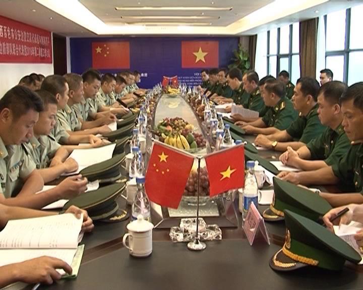 Bộ đội Biên phòng tỉnh: Giao ban Đồn, Trạm tại Trung Quốc