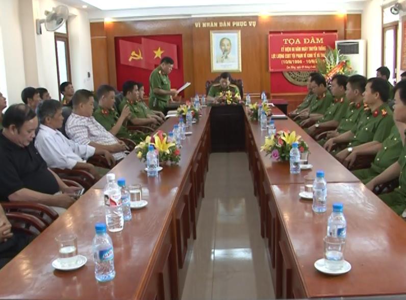 Kỷ niệm 60 năm Ngày truyền thống lực lượng Cảnh sát kinh tế