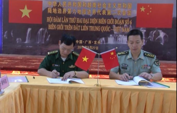 Hội đàm liên hợp đại diện biên giới đoạn số 6, biên giới đất liền Việt Nam - Trung Quốc