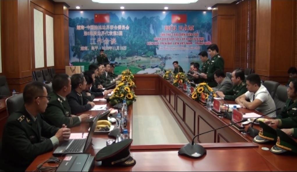 Hội đàm Đại diện biên giới đoạn số 5 Việt Nam với Trung Quốc