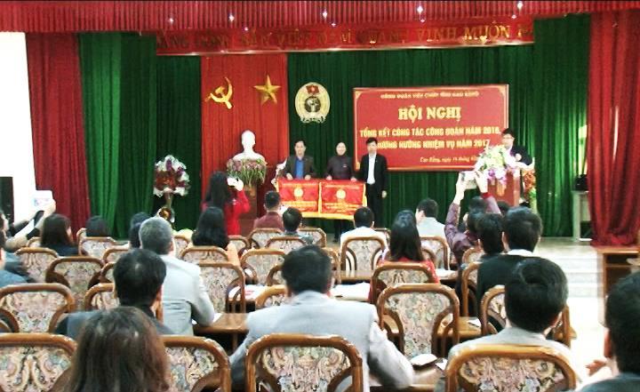 Công đoàn viên chức tỉnh triển khai nhiệm vụ năm 2017