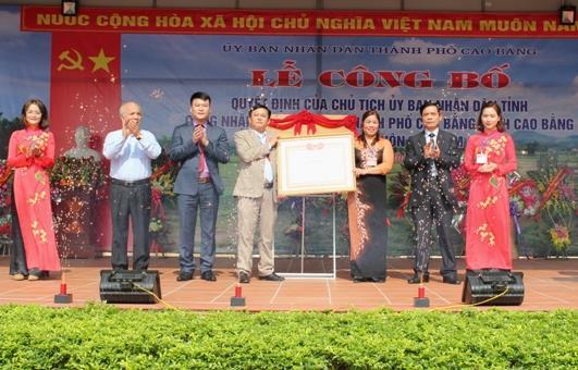 Thành phố: Công bố xã Hưng Đạo đạt chuẩn nông thôn mới