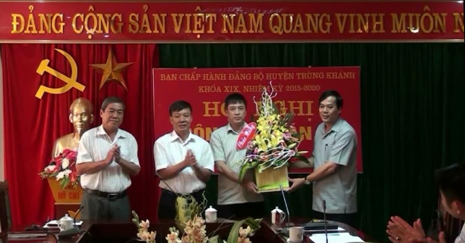 Đồng chí Nguyễn Thành Hải giữ chức vụ Phó Bí thư Huyện ủy, Chủ tịch UBND huyện Trùng Khánh
