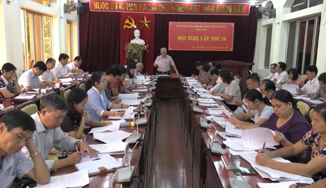 Hội nghị lần thứ 14 Ban Chấp hành Đảng bộ Thành phố khóa XVII