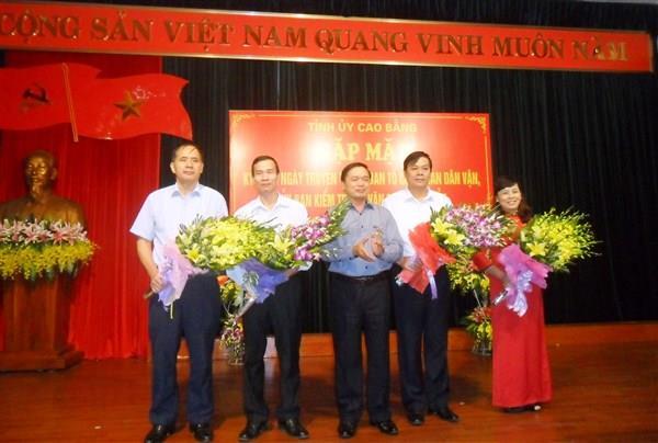 Tỉnh ủy: Gặp mặt kỷ niệm ngày truyền thống các ban xây dựng Đảng