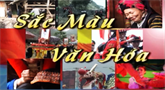 Đám cưới người dân tộc Lô Lô, huyện Bảo Lạc, tỉnh Cao Bằng (Phần 1)