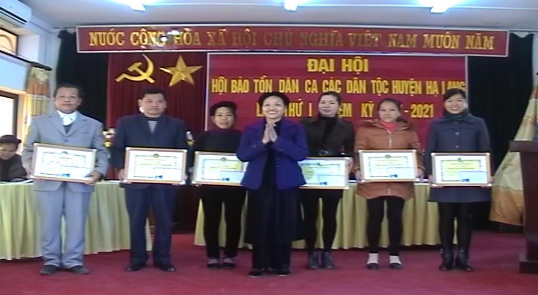 Hội Bảo tồn dân ca các dân tộc huyện Hạ Lang: Tập hợp 158 hội viên