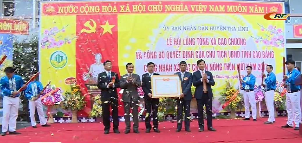 Trà Lĩnh: Xã Cao Chương đón nhận quyết định công nhận đạt chuẩn nông thôn mới