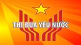 Thi đua yêu nước (Số 8/2018)