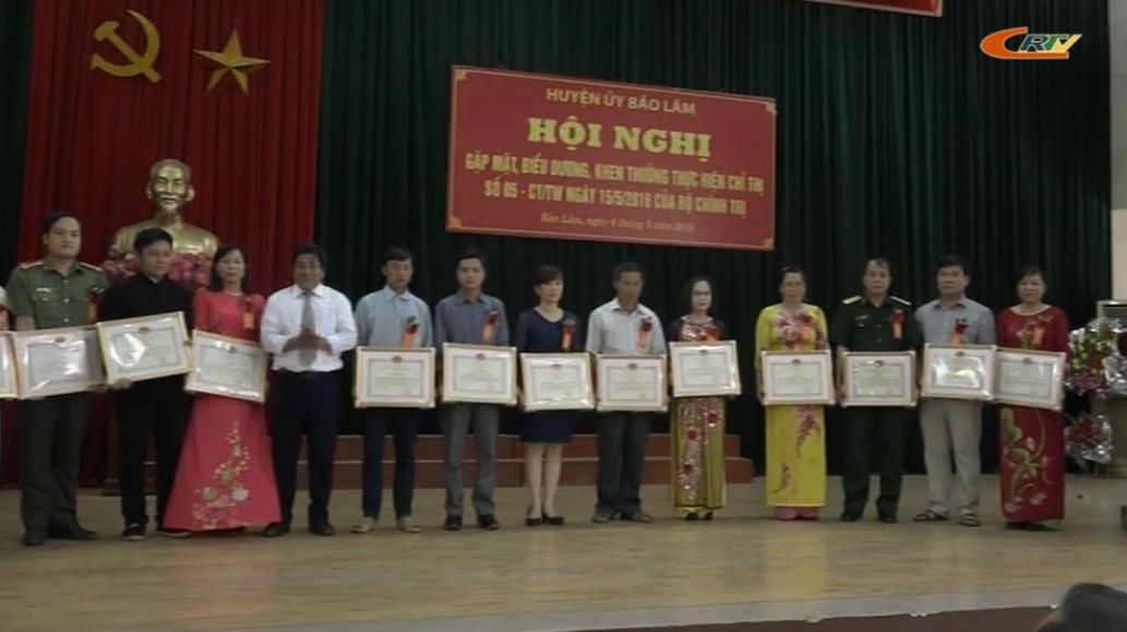 Bảo Lâm: Biểu dương các gương điển hình tiên tiến trong học tập và làm theo tư tưởng, đạo đức, phong cách Hồ Chí Minh giai đoạn 2016 - 2018