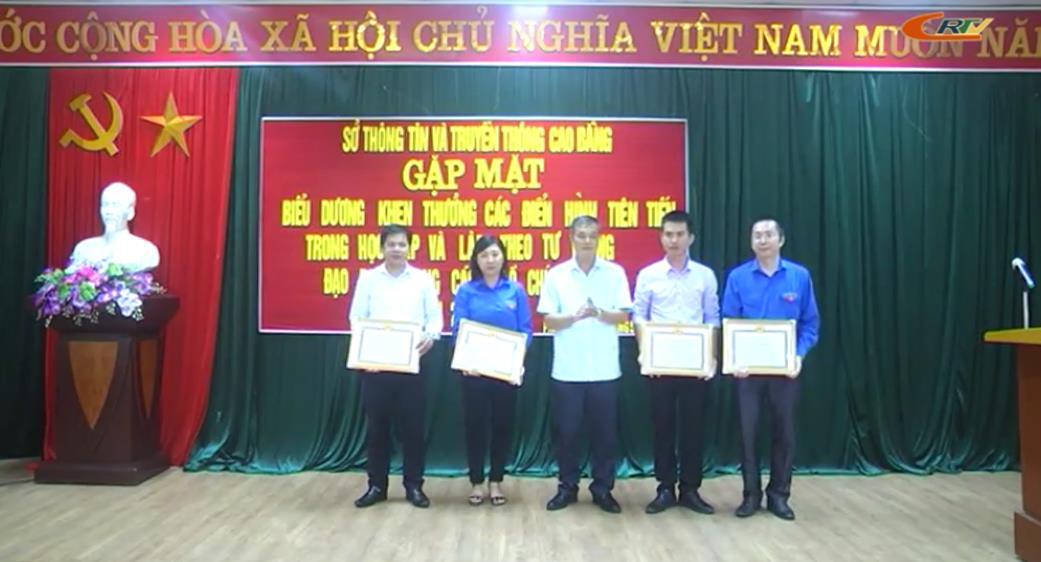 Sở Thông tin và Truyền thông: Gặp mặt biểu dương, khen thưởng các điển hình tiên tiến trong học tập và làm theo tư tưởng, đạo đức, phong cách Hồ Chí Minh