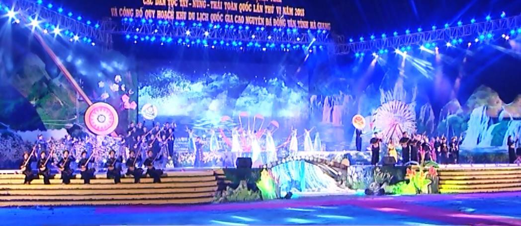 Cao Bằng: 30 diễn viên quần chúng tham gia Liên hoan nghệ thuật hát Then, đàn Tính các dân tộc Tày - Nùng - Thái toàn quốc lần thứ VI