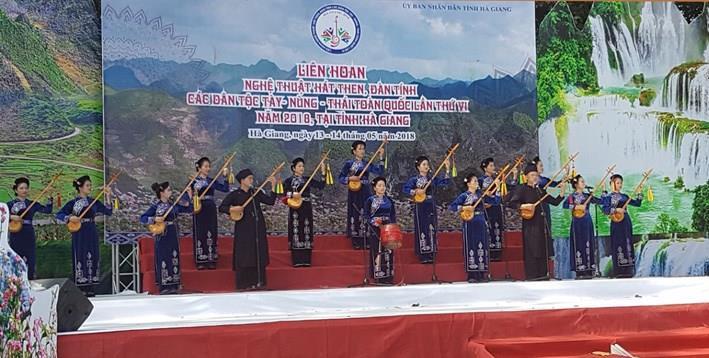 Cao Bằng: Đoạt 2 giải A tại Liên hoan Nghệ thuật hát Then, đàn Tính các dân tộc Tày - Nùng - Thái toàn quốc