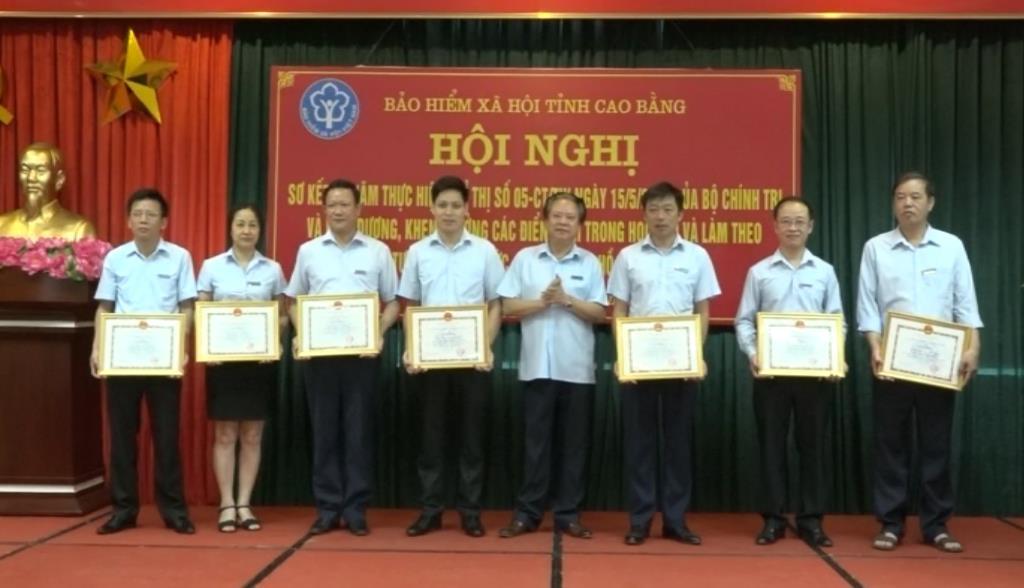 BHXH tỉnh: Sơ kết 02 năm thực hiện Chỉ thị số 05-CT/TW của Bộ Chính trị
