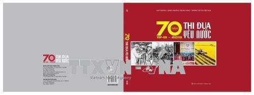 """Xuất bản cuốn sách """"70 năm thi đua yêu nước"""""""