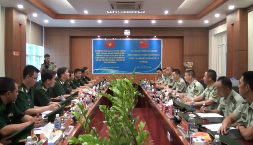 Giao ban quý II/2018 giữa Đồn Biên phòng cửa khẩu Trà Lĩnh (Việt Nam) và Trạm Kiểm soát Biên phòng Long Bang(Trung Quốc)