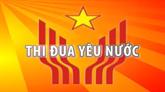 Thi đua yêu nước (Số 15/2018)
