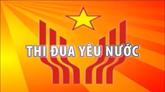 Thi đua yêu nước (Số 16/2018)