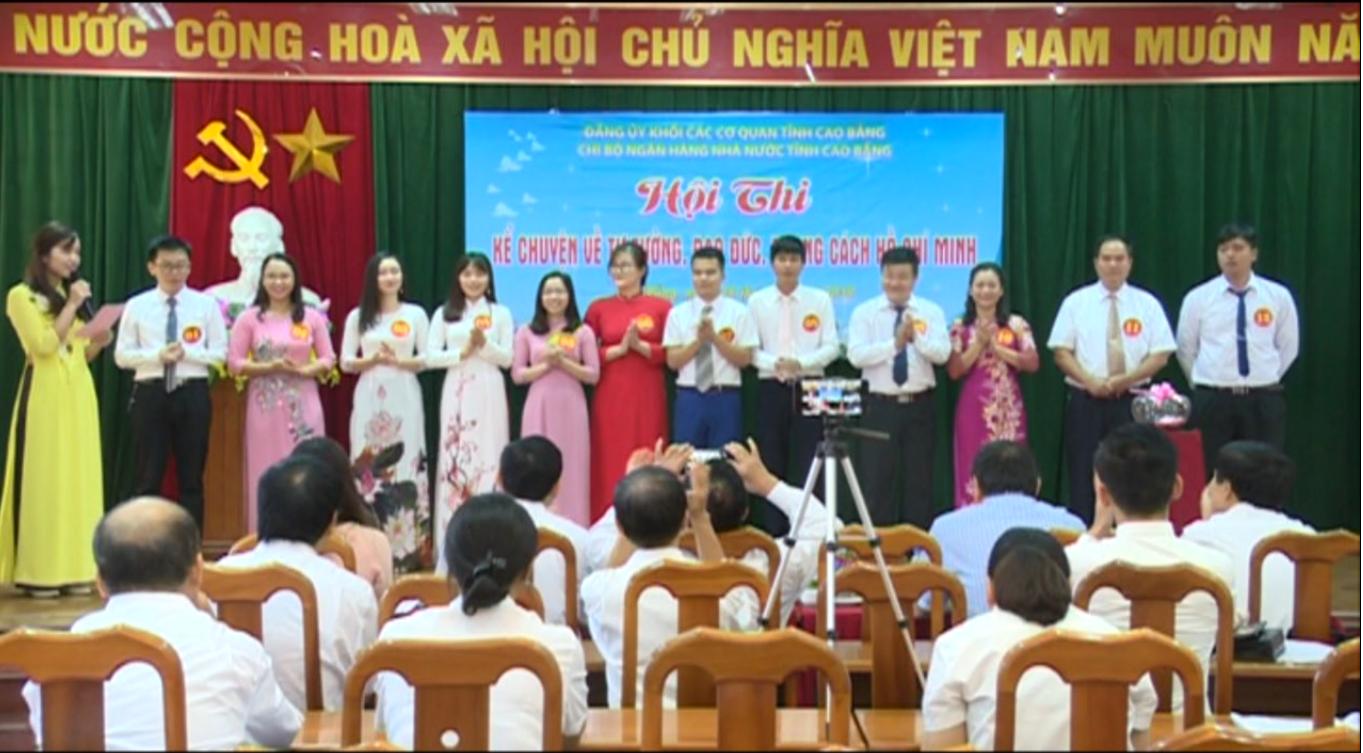 Ngân hàng Nhà nước Chi nhánh tỉnh Cao Bằng: Thi kể chuyện tư tưởng, đạo đức, phong cách Hồ Chí Minh