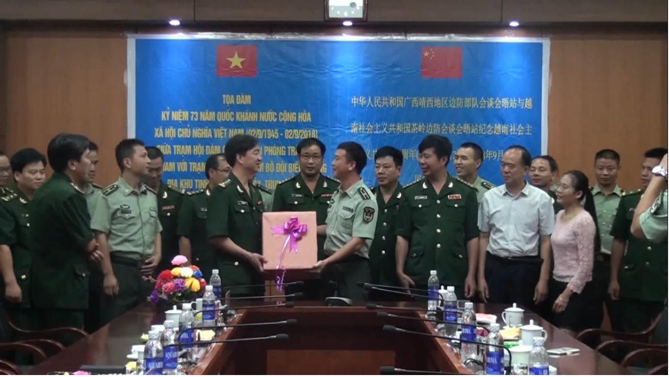 Bộ đội Biên phòng địa khu Tịnh Tây (Quảng Tây, Trung Quốc) chúc mừng kỷ niệm 73 năm Quốc khánh nước Cộng hòa xã hội chủ nghĩa Việt Nam