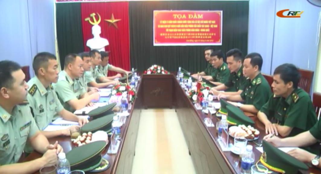 Đồn Biên phòng Cửa khẩu Sóc Giang: Tọa đàm kỷ niệm 73 năm Quốc khánh nước CHXHCN Việt Nam