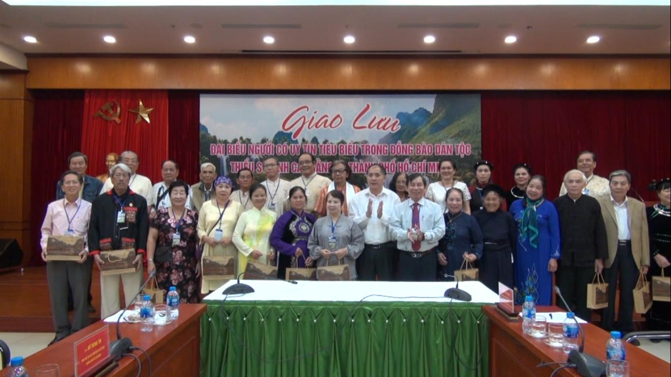 Ủy ban MTTQ tỉnh Cao Bằng: Giao lưu với người có uy tín tiêu biểu trong đồng bào dân tộc thiểu số