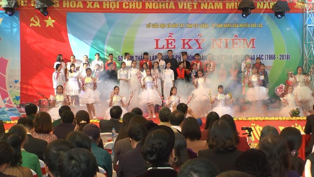 Trường PTDTNT huyện Bảo Lạc kỷ niệm 50 năm Ngày thành lập